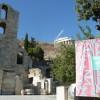 Athens and Epidaurus Festival: musica, danza e arte