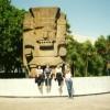 Città del Messico: 4 giorni nella moderna Tenochtitlan