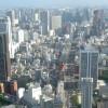 Tokyo: viaggio tra modernità e tradizioni del Giappone