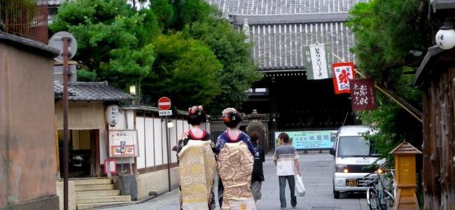 Kyoto, capitale culturale del Giappone
