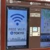 Discover & Tokyo: guida digitale della città di Tokyo in lingua inglese