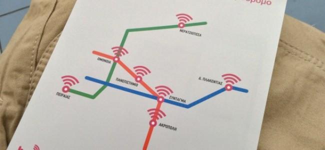 WiFi ad Atene: scheda, wifi free o Holspot?