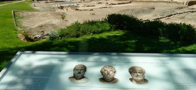 Kolonaki: il Liceo di Aristotele e il Museo della Guerra ad Atene
