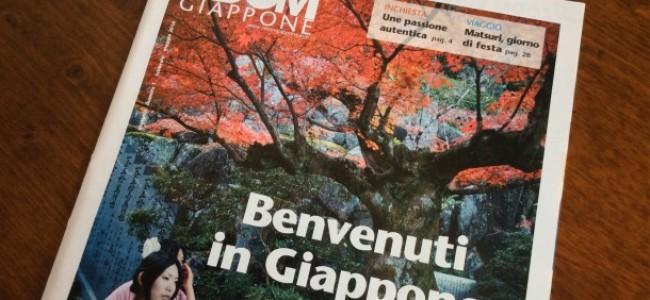 Zoom Giappone: la rivista per gli italiani che amano il Giappone