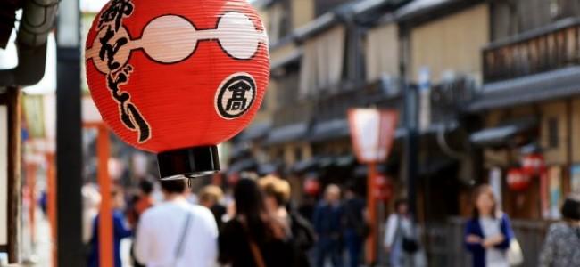 Niente foto nelle strade private di Hanamikoji, nel quartiere di Gion a Kyoto