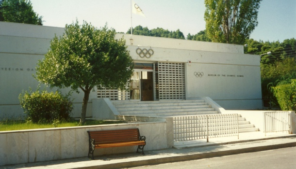 museo olimpiadi a olimpia