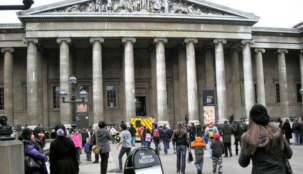Entrata al British Museum di LOndra