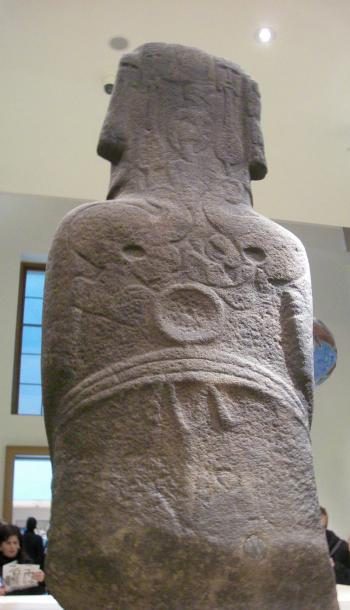 Moai Hoa Hakananai'a al British Museum