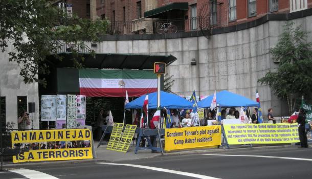 Presidio Iraq davanti Palazzo Onu a New York