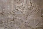 stele assira