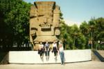 Museo Antropologia Città del Messico