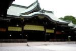 Tempio Meiji