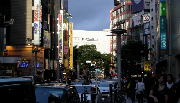 Tokyo, Shibuya