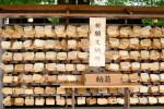 angolo ex voto nel Tempio Meiji