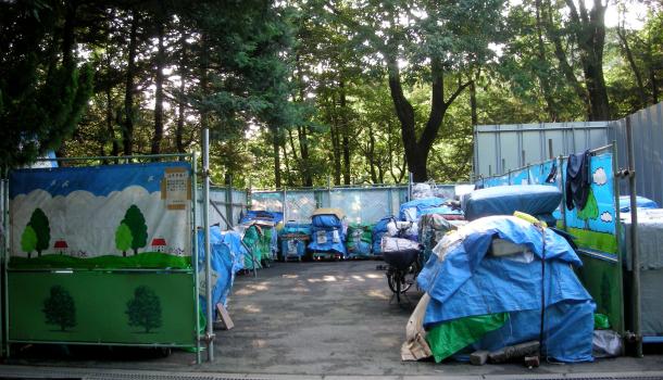 depositi parco ueno