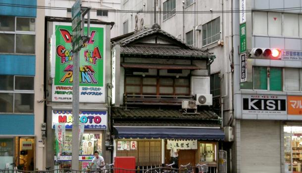 Modernità e Tradizione a Tokyo