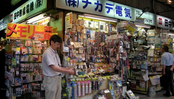 negozio ad Akihabara