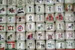 Sakè donato al Tempio Meiji