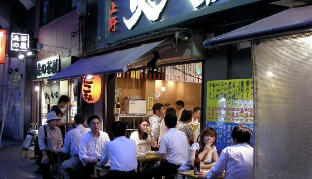 ristoranti ueno