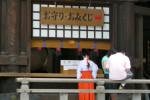 sacerdotessa del Tempio Meiji