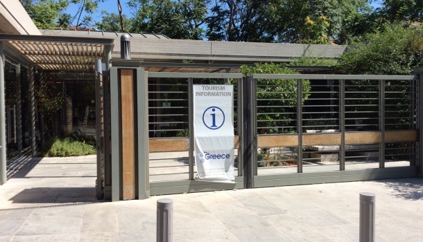 Infopoint Atene