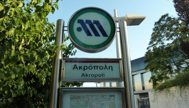 akropoli station