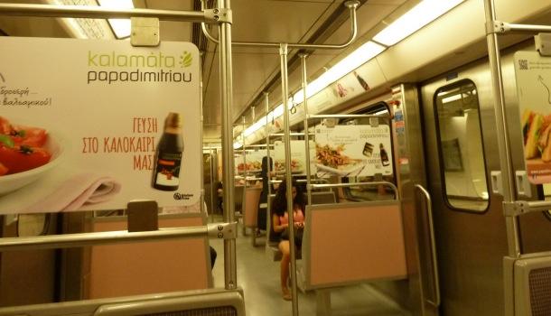 metro di atene e pubblicità
