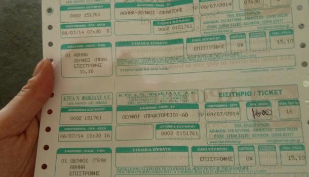 biglietti per delfi