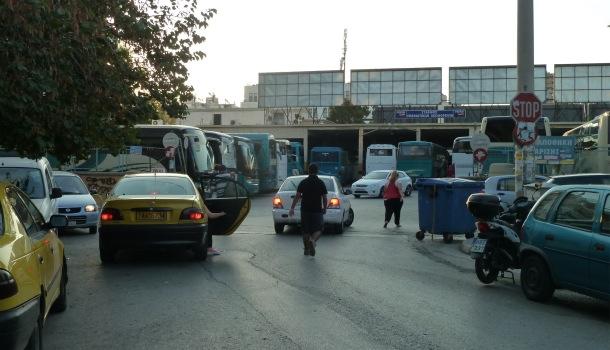 terminal B ad Atene