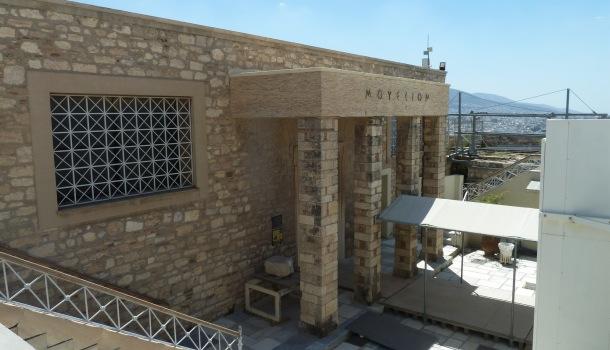 vecchio museo dell'acropoli