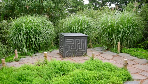 cubo di Laputa