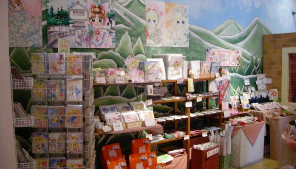 higarashi museum interno