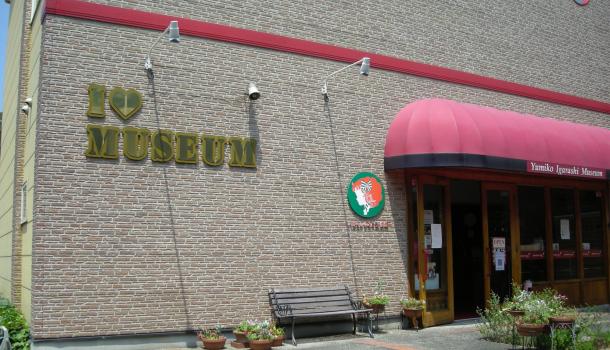 higarashi museum