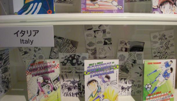 manga di captain tsubasa