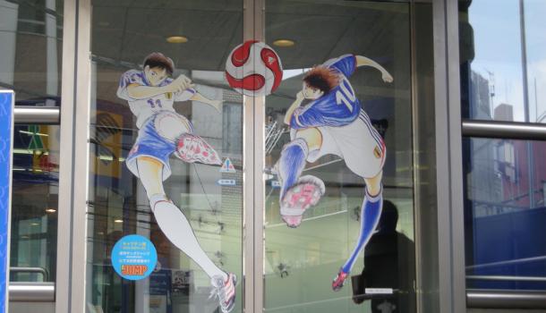 mostra captain tsubasa al japan footbal museum