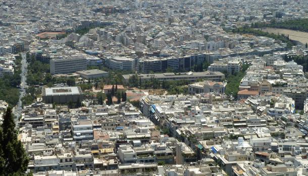Kolonaki ad Atene