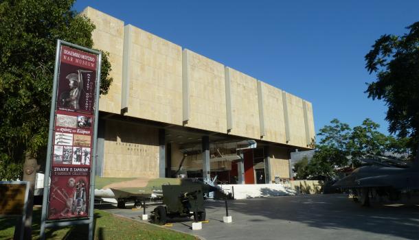 museo della guerra ad atene