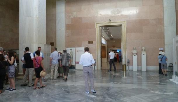 museo archeologico atene entrata