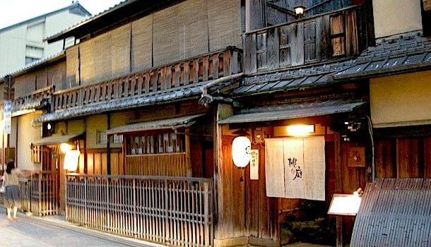 gion a kyoto