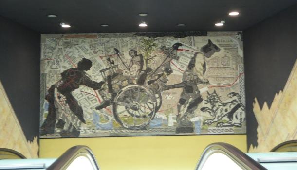 mosaico metro napoli_alessandra malatesta
