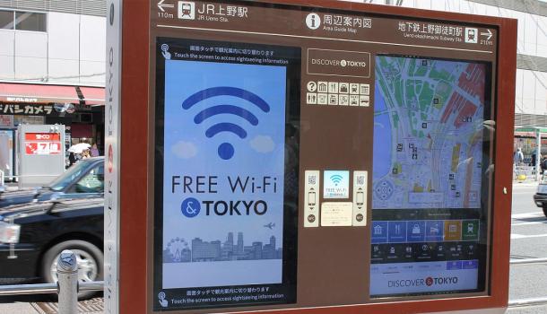 Discover & Tokyo